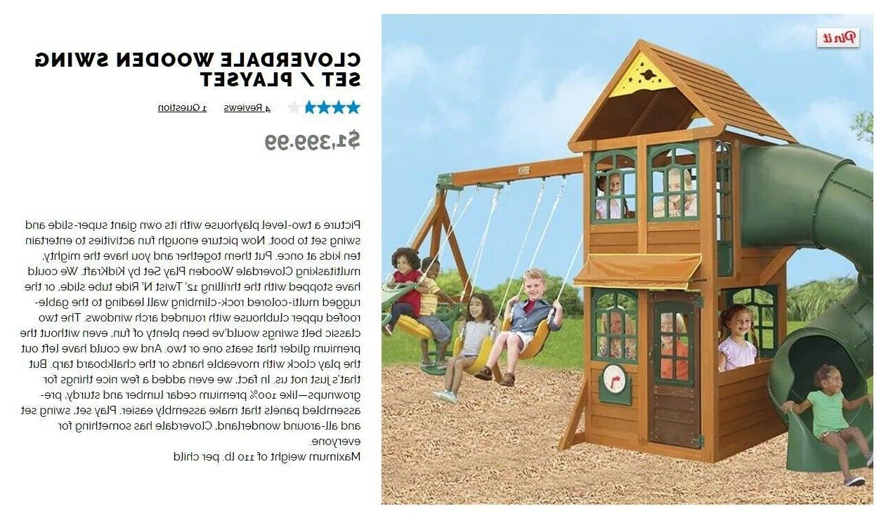 KidKraft Wooden Playhouse Twist n' Tube Ship