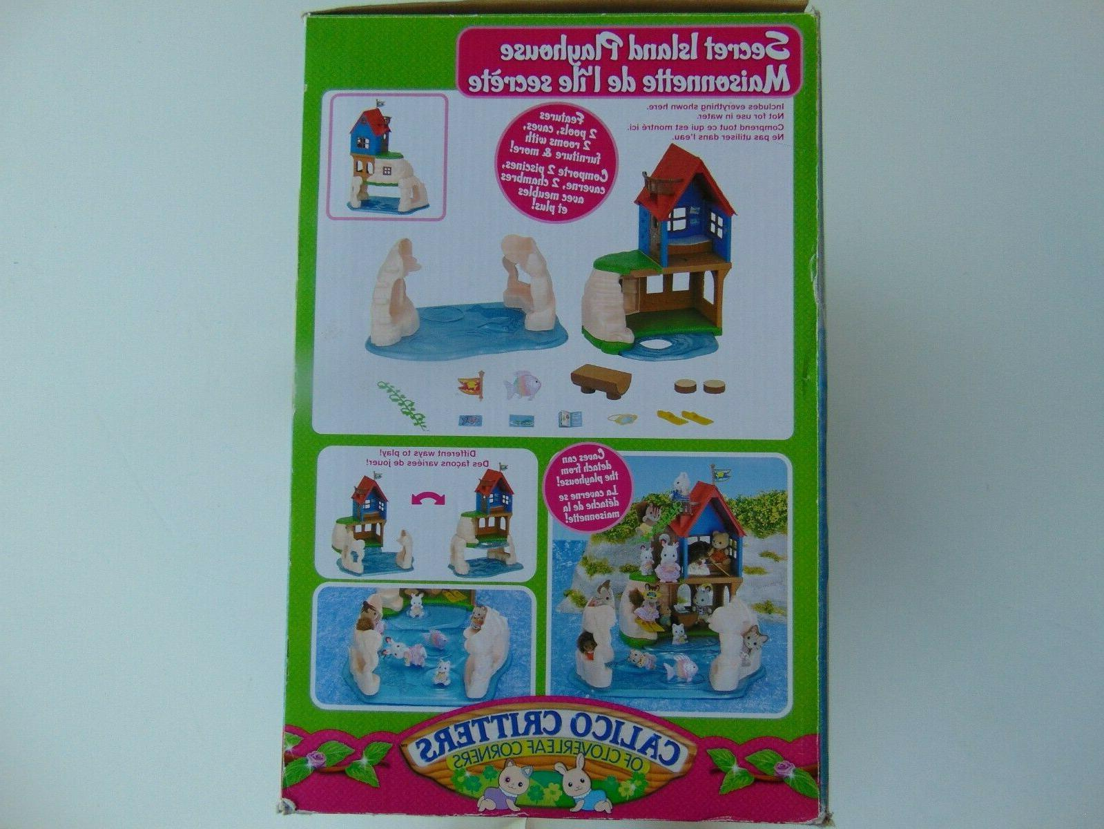 secret island playhouse brand new factory sealed